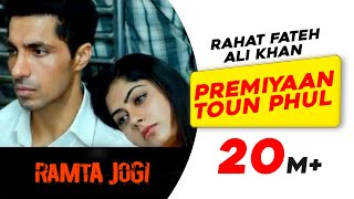 Premiyaan Toun Phul | Ramta Jogi | Rahat Fateh Ali Khan | New Punjabi Song 2015 width=