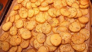 FIRINDA PATATES CİPSLERİ Çok kolay ve lezzetli bir garnitür, patates tarifleri CANANDAN TARİFLER