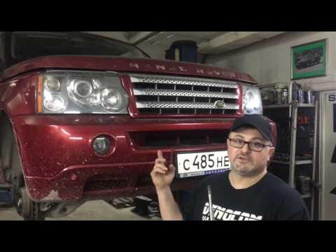 Ремонт амортизаторов Range Rover Sport
