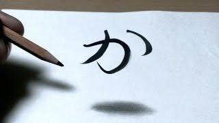 【トリックアート】かが飛ぶ 簡単だまし絵錯覚イラストの描き方 Easy trickart Float characters