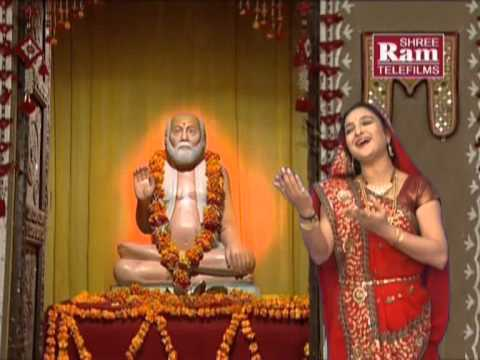 Madhuli Mangalkari Bajrangi Tamari  Bapasitaram Bhajan  Farida Meer
