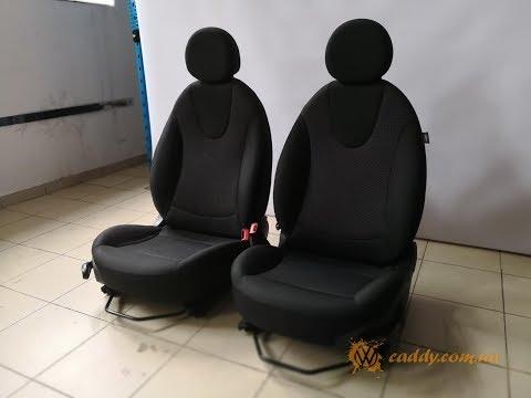 MNC-10 - Mini Cooper - передние откидные сиденья