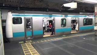 getlinkyoutube.com-京浜東北線東京駅女性車掌見習