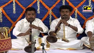 getlinkyoutube.com-Nadaswaram ll Kondalalo Nelakonna ll Venkatramana Brundam ll Musichouse27