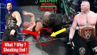 Why Roman Lose in Controversial Way ? Brock Lesnar Vs Roman Reigns Steel Cage Greatest Royal Rumble