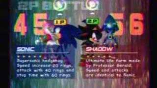 getlinkyoutube.com-Unlockable Costumes from Sonic Adventure 2: Battle