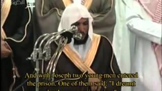 getlinkyoutube.com-أجمل قراءه  للشيخ ماهر المعيقلي في مكة المكرمة