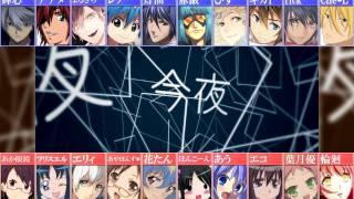 getlinkyoutube.com-【合唱】独りんぼエンヴィー | Hitorinbo Envy [Nico Nico Chorus]
