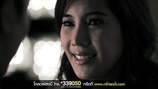 getlinkyoutube.com-ใจเธอรู้ดี : เคลิ้ม | Official MV