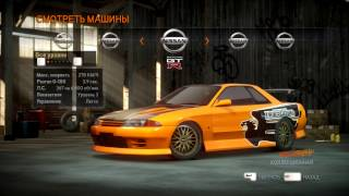 getlinkyoutube.com-Need For Speed The Run All Cars PC