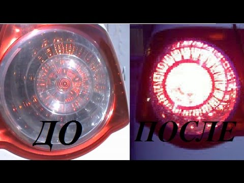 Ремонт заднего фонаря, замена светодиодов Volkswagen light repair, LED replacement VW