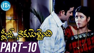 Please Naaku Pellaindi Full Movie Part 10 || Raghu, Rajiv Kanakala, Sruthi Malhotra