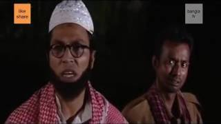 getlinkyoutube.com-bangla eid mosharaf karim comedy natok -agamikal ( আগামীকাল) 2016