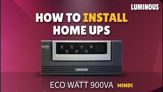 getlinkyoutube.com-Luminous EcoWatt 900VA Home UPS