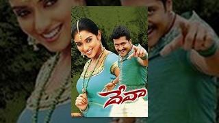 getlinkyoutube.com-Deva Telugu Full Length Movie || దేవా సినిమా || Surya , Asin