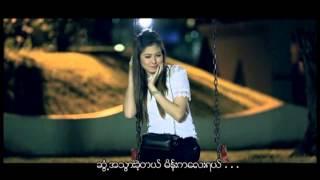 getlinkyoutube.com-ဝန - အခ်စ္ (Official Music Video)