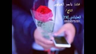 getlinkyoutube.com-شيله ||تدرين احبش || اداء : ناصر العيافي ||2015