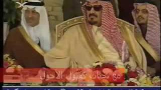 getlinkyoutube.com-مشعل بن محماس الحارثي
