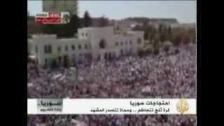 getlinkyoutube.com-المظاهرة المليونية حماة تقرير الجزيرة جمعة ارحل 1-7-2011