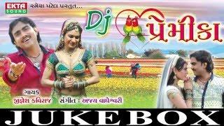 getlinkyoutube.com-New DJ Love Song | Premika na Vivona Dhol | DJ Premika Part | Jignesh Kaviraj | Gujarati