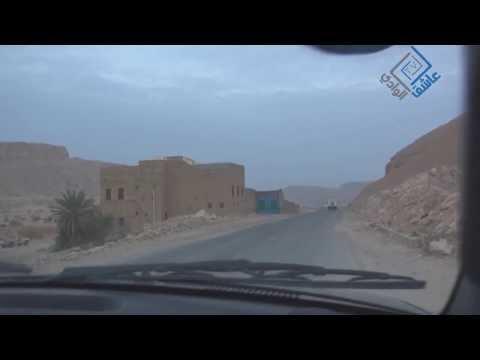 الطريق الى وادي دوعن _ حضرموت