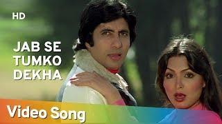 getlinkyoutube.com-Jab Se Tum Ko - Amitabh Bachchan - Parveen Babi - Kaalia - RD Burman - Best Hindi Romantic Songs