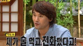 "getlinkyoutube.com-[HOT] 무릎팍도사 - 박찬호, ""날 거절한 여자는 처음, 직접 일본가서 45분 기다려"" 20130725"