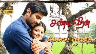 new tamil full movies 2015 l latest | Chandi Veeran Tamil Full Movie 2015