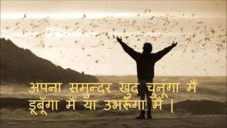getlinkyoutube.com-Best Hindi Motivational Poems