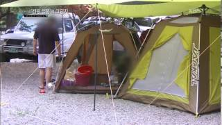 getlinkyoutube.com-[이슈] '캠핑열풍' 의 그림자