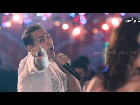 اغنية حكيم حلاوة روح - كاملة - من فيلم حلاوة روح - هيفاء وهبي