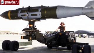 getlinkyoutube.com-USA are not able to overcome S-300 air defense system