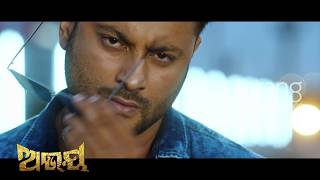 Abhay Title Song | Official Video Song | Odia Film 2017 | Anubhab, Elina - TCP
