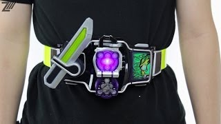 getlinkyoutube.com-DX Budou Lock Seed Demo - Kamen Rider Gaim