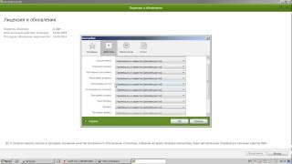 getlinkyoutube.com-Установка и работа с программой DrWeb CureIt