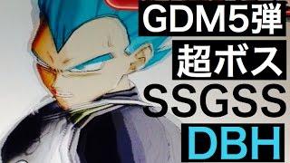 getlinkyoutube.com-DBH 超ボス ベジータ&ゴールデンフリーザ 戦ってみた GDM5弾 ゴールデンフリーザ編 ドラゴンボールヒーローズ