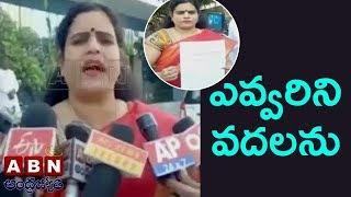 Telugu Actress Karate Kalyani Approaches Cybercrime Police | ABN Telugu