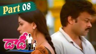 Daddy Telugu Movie || Chiranjeevi, Simran, Rajendra Prasad || Part 08