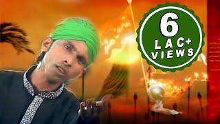 getlinkyoutube.com-Hazrat Zainab Ka Ahsaan [Full Video] Fatmah Ka Dupatta