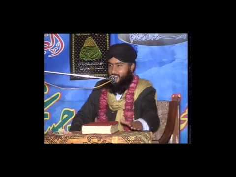 Mehfil e Milad 2014 in National Police Foundation O-9 Islamabad Part-9 Mojzat e Rasool