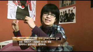 getlinkyoutube.com-페루의 한류,K-POP
