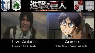 getlinkyoutube.com-Attack on Titan : Live Action VS Anime Tralier
