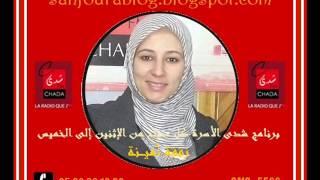 getlinkyoutube.com-كيك التفاح بالكريم باتسيير من عند سلمى من مراكش 27/08/2014