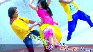 HD लेहंगा उठा के ठोक देब # Suraj Singh # New Bhojpuri Hot Songs 2016 # Hot Bhojpuri Songs 2016