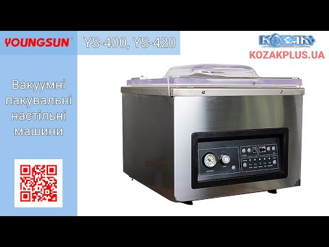    Youngsun  YS-400  YS-420