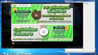 getlinkyoutube.com-ปั้มเพรช คุกกี้รัน