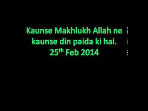 Maulana Yunus Palanpuri - Sabak - Kaunse Makhlukh Allah ne kaunse din paida kiye