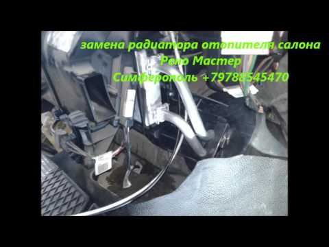 Замена радиатора печки авто Renault Master Симферополь не дорого