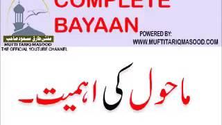 getlinkyoutube.com-Mahaul Ki Ahmiyat - Mufti Tariq Masood