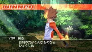 getlinkyoutube.com-Descargar Kateikyo Hitman Reborn Battle Arena 2 para pc